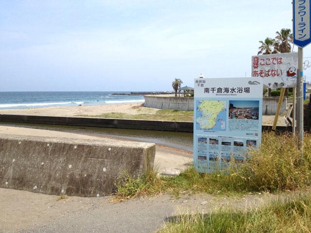 千葉 サーフポイント 千倉海水浴場