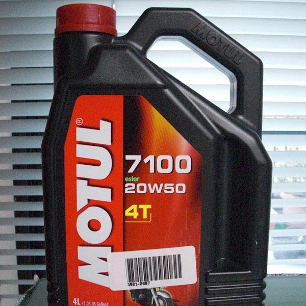 MOTUL モチュール 7100 20W-50 エンジンオイル