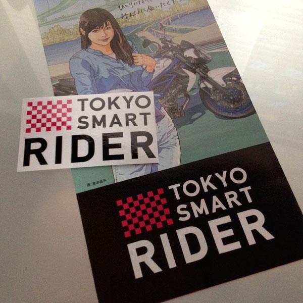TOKYO SMART RIDER ステッカー パンフレット