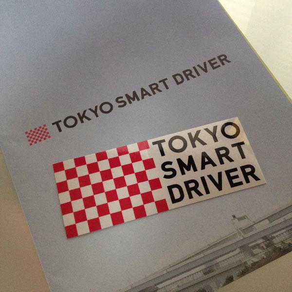 TOKYO SMART DRIVER ステッカー