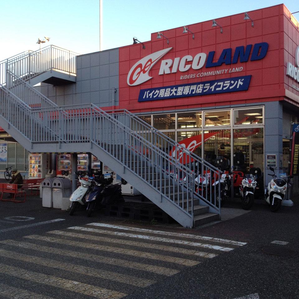 ハーレー用オイル 価格調査 ライコランド TOKYO BAY