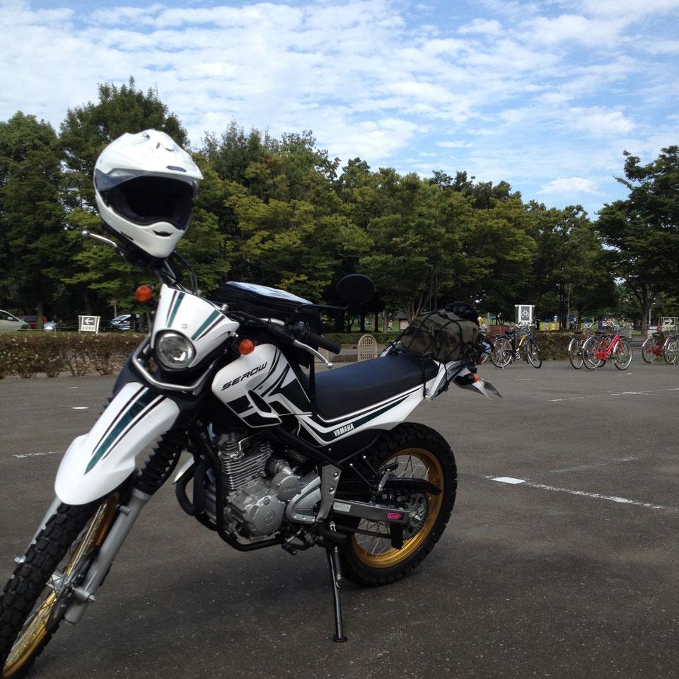 セロー250 川越運動公園 ソロツーリング