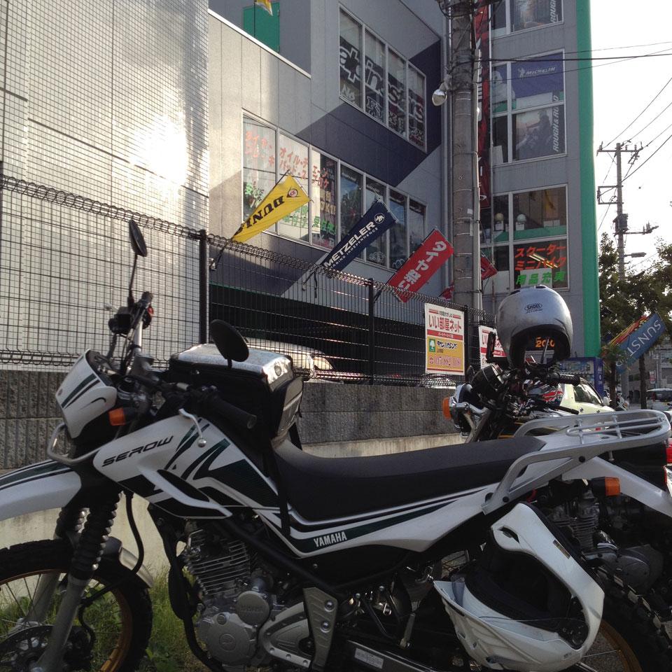 セロー250 ラフアンドロード横浜店まで軽くライド