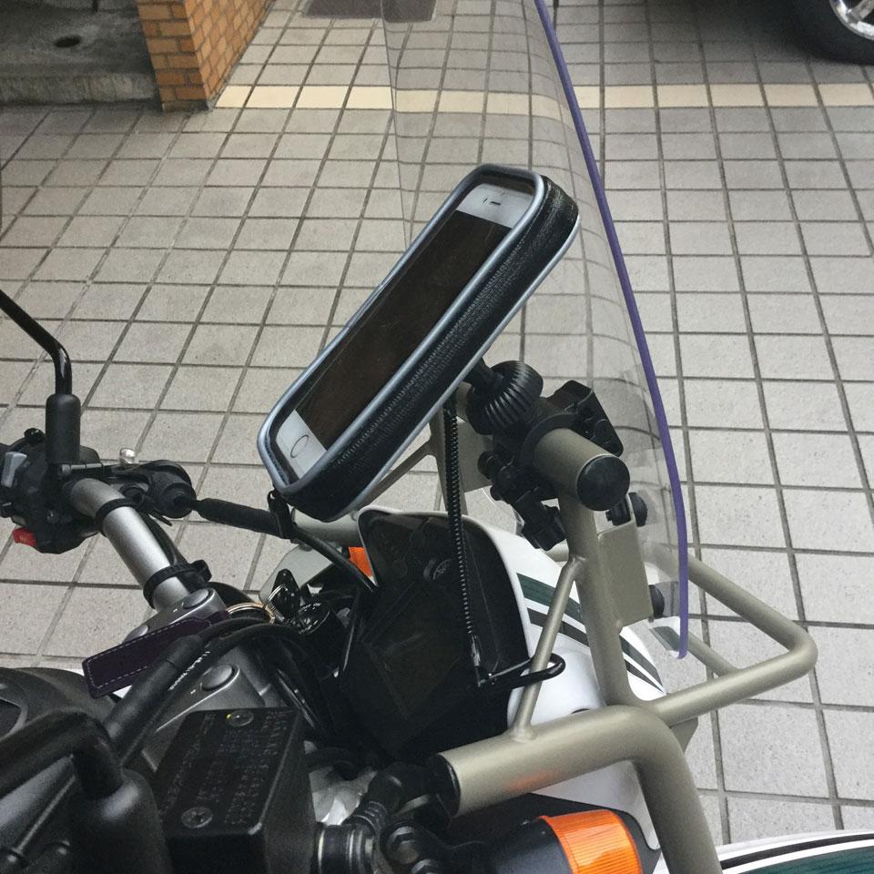 セロー250 NANKAIスマホポーチ装着