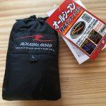ラフ&ロード 防風インナージャケット