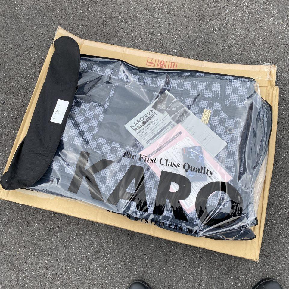 日産セレナC25にKAROのフロアマットを装着