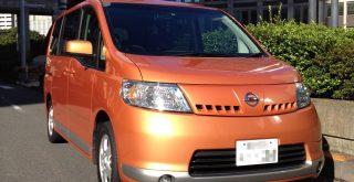 日産セレナ9年目の車検費用をすべて公開!
